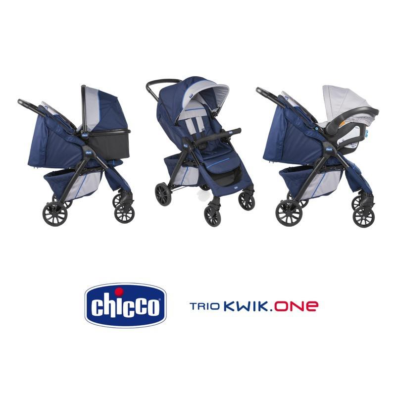 CHICCO Nacelle semi-rigide Kwik One blueprint